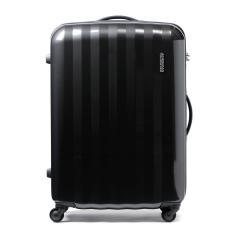 サムソナイト アメリカンツーリスター スーツケース AMERICAN TOURISTER キャリーケース プリズモ Prismo ファスナー 82L 7〜10泊程度 大型 Lサイズ TSAロック ハード 旅行 軽量 Samsonite 41Z*003 46294 チャコール(1174)