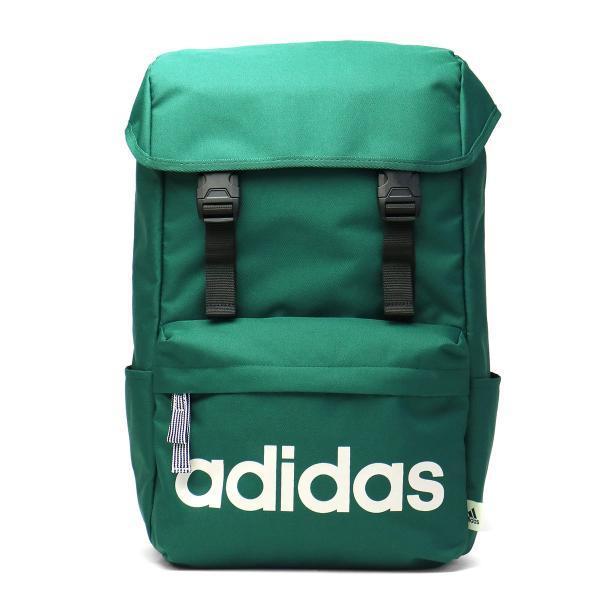 アディダス リュックサック adidas スクールバッグ ジラソーレ3 リュック デイパック 通学 バッグ バックパック スクール スポーツ かぶせ型 20L レディース メンズ 中学生 高校生 47446 カレッジグリーン(08)