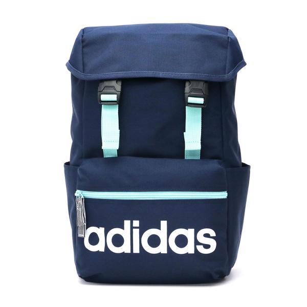 e4f26c3c3a46 【セール】アディダス リュックサック adidas スクールバッグ リュック デイパック バックパック 通学 バッグ スクール