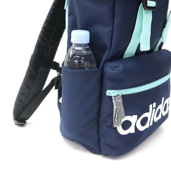 3cb42e136b35 ... 【セール】アディダス リュックサック adidas スクールバッグ リュック デイパック バックパック 通学 バッグ スクール ...