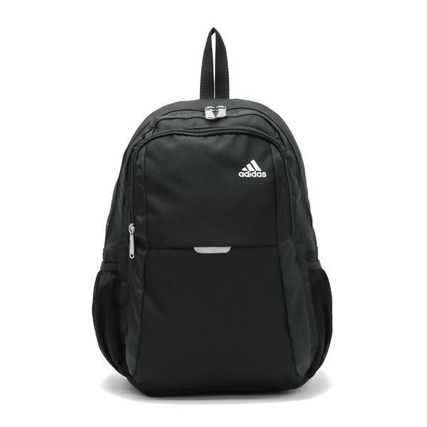 fa14d5feffd9 アディダス リュックサック adidas スクールバッグ リュック バックパック キッズリュック 通学 通園 ジュニア メンズ ボーイ