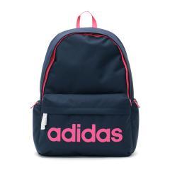 【セール】アディダス リュックサック adidas スクールバッグ リュック デイパック 通学 バッグ スクール スポーツ 23L レディース メンズ 中学生 高校生 47892 ネイビーxピンク(03)