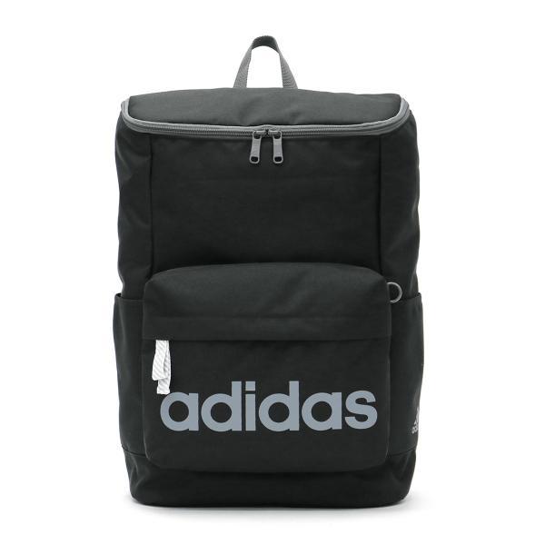 b97e4eae4e32 アディダス リュックサック adidas スクールバッグ リュック デイパック 通学 バッグ バックパック スクール スポーツ スクエア型