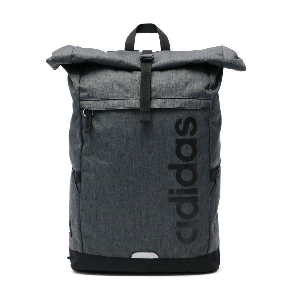 3cd0a7336d 【セール】アディダス リュックサック adidas スクールバッグ リュック デイパック 通学 バッグ スクール スポーツ 21L