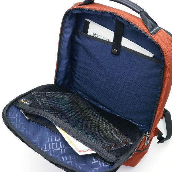 エースジーン ビジネスバッグ ace.GENE クロスタイド CROSS TIDEs リュック 防水 ビジネスリュック A4対応 通勤 ナイロン メンズ 54673 ブラック(01)