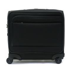 【5年保証】エースジーン スーツケース ace.GENE エース FLEXROOF フレックスルーフ キャリーケース 23L 機内持ち込み USBポート 4輪 ソフト フロントオープン ビジネス ACEGENE 充電 Sサイズ 1~2泊 出張 55594 ブラック(01)
