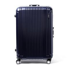 【正規品1年保証】バーマス スーツケース BERMAS バーマス スーツケース プレステージ2 PRESTIGE II キャリーケース フレーム 83L 大型 Lサイズ 7〜10泊 ハード 軽量 60266 ネイビー(60)