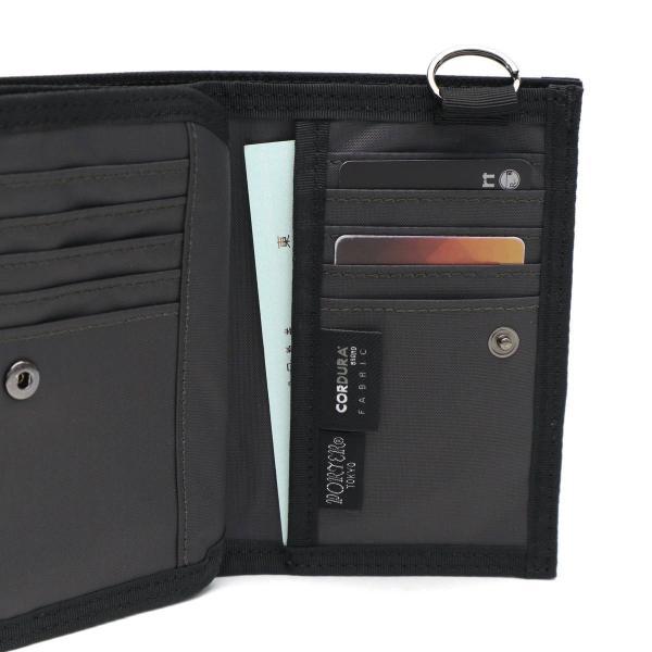 吉田カバン ポーター 財布 ディル PORTER DILL 二つ折り財布 小銭入れあり メンズ 吉田かばん 653-09755【送料無料】ポーターバッグ ブラック
