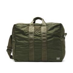 吉田カバン ポーター ボストンバッグ PORTER FLEX フレックス ダッフルバッグ 2WAY DUFFLE BAG(S) 大容量 軽量 48L ナイロン 旅行 旅行バッグ メンズ レディース 856-07420 オリーブドラブ(30)