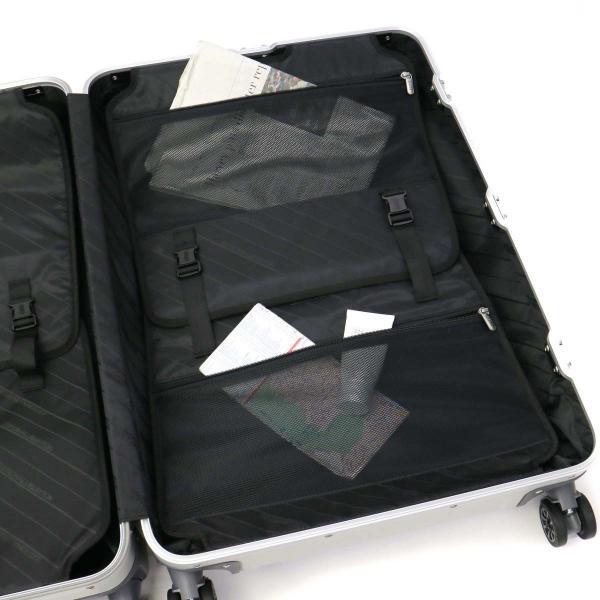 ZERO HALLIBURTON ゼロハリバートン スーツケース キャリーケース アルミ フレーム 4輪 94258 Geo Aluminum 3.0 68L シルバー(05)