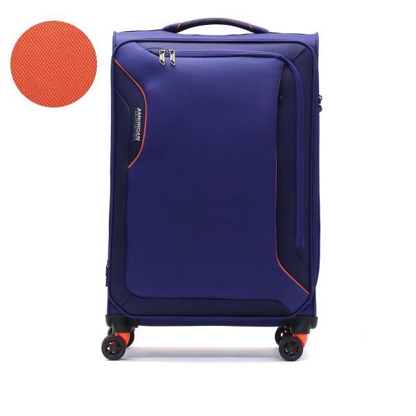 8928462cd6 【正規品3年保証】サムソナイト アメリカンツーリスター スーツケース AMERICAN TOURISTER 軽量