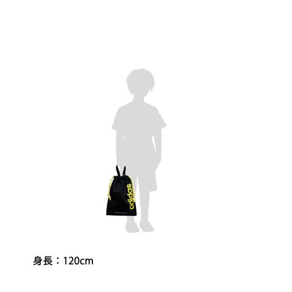 アディダス バッグ adidas シューズケース シューズバッグ 巾着 上履き入れ キッズ ジュニア 子供 ナイロン 軽量 男の子 女の子 57261 カレッジエイトロイヤル(15)