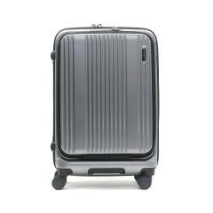【正規品1年保証】バーマス スーツケース BERMAS キャリーケース ファスナー フロントオープン INTER CITY インターシティー 53L 3~5泊 USBポート 4輪 ハード 旅行 ビジネス 出張 60501 シルバー(22)