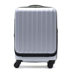 【2年保証】BOUNDRIP スーツケース バウンドリップ 機内持ち込み キャリーケース フロントオープン Sサイズ 拡張 ストッパー 旅行 出張 35L 43L 1泊 2泊 TSA メンズ レディース BD33 EMBOSSICEGRAY