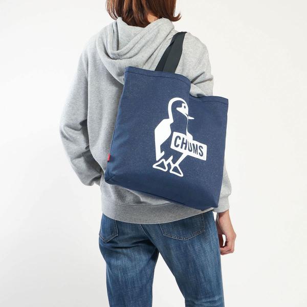 【日本正規品】チャムス トートバッグ CHUMS トート Sandy Booby Logo Tote Bag サンディーブービーロゴトートバッグ メンズ レディース A4 通学 CH60-2467 HNavy(N018)