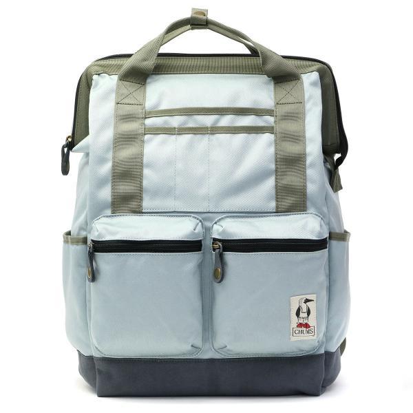 2a610d1d3d 【日本正規品】チャムス リュック CHUMS リュックサック Bozeman Tool Backpack ボーズマン ツール バック
