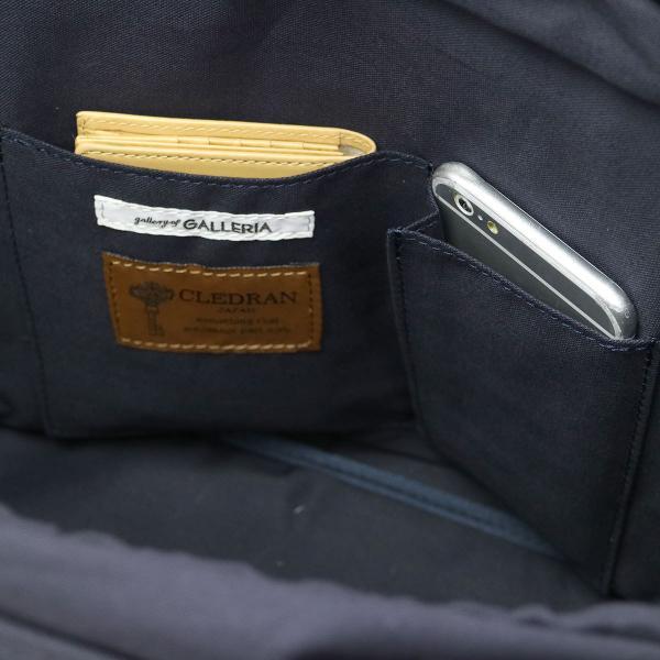 クレドラン トートバッグ CLEDRAN RENCO トート レディース CL-1368G【送料無料】 ブラウンドット(881-0914)