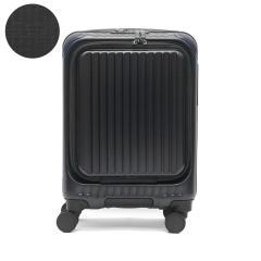 【正規品2年保証】カーゴ スーツケース CARGO 機内持ち込み Sサイズ エアレイヤー AiR LAYER トリオ TRIO フロントオープン ファスナー TSA 22L 1泊 ダブルキャスター ストッパー ハードケース 旅行 出張 CAT235LY ジェットブラック