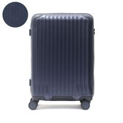 【正規品2年保証】カーゴ スーツケース CARGO 機内持ち込み Sサイズ キャリーケース AiR STAND トリオ TRIO ファスナー 軽量 TSA 36L 1泊 2泊 ダブルキャスター ストッパー付き ハードケース 旅行 出張 CAT558ST デニムブルー