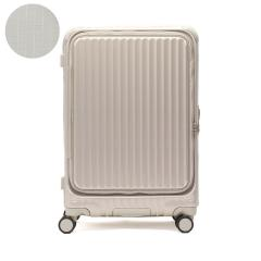【正規品2年保証】カーゴ スーツケース CARGO Mサイズ エアレイヤー AiR LAYER トリオ TRIO フロントオープン ファスナー TSA 60L 5泊 ダブルキャスター ストッパー ハードケース 旅行 出張 サテンゴールド