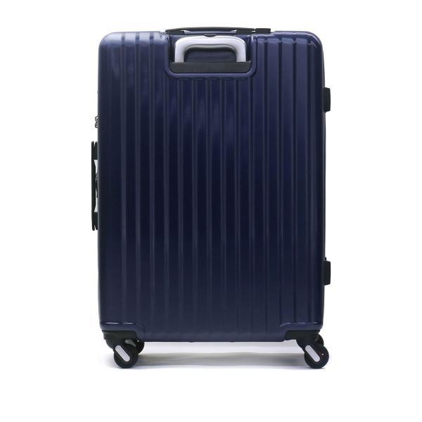 フリクエンター スーツケース FREQUENTER MALIE マーリエ Lサイズ フロントオープン 充電 キャリーケース 拡張 ファスナー 86L 大型  7~10泊 1週間 旅行 エンドー鞄 1-280 Eガンメタ