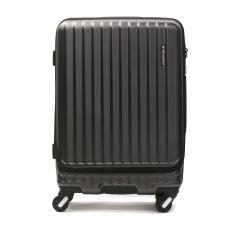 フリクエンター スーツケース FREQUENTER MALIE マーリエ Mサイズ フロントオープン 充電 キャリーケース 拡張 ファスナー 55L 3泊 旅行 1-281 Eガンメタ