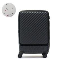 【5年保証】ハント スーツケース HaNT 機内持ち込み Sサイズ マイン mine かわいい フロントオープン ポケット キャリーケース 34L 軽量 1泊 2泊 旅行 ACE エース 05744 パンジーブラック(01)