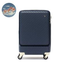 【5年保証】ハント スーツケース HaNT 機内持ち込み Sサイズ マイン mine かわいい フロントオープン ポケット キャリーケース 34L 軽量 1泊 2泊 旅行 ACE エース 05744 ビオラネイビー(03)