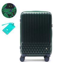 【5年保証】ハント スーツケース HaNT 機内持ち込み Sサイズ キャリーケース solo ソロ かわいい ストッパー 32L 1泊 2泊 旅行 ACE エース 06551 トルマリングリーン(04)