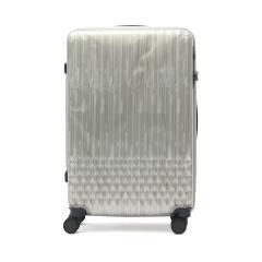 【5年保証】ハント スーツケース HaNT キャリーケース Mサイズ Solo LTD ソロ かわいい ストッパー 53L 3泊 4泊 5泊 クリア 旅行 限定 ACE エース 06557 オパールクリアヘアライン(06)