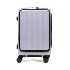 【正規品2年保証】イノベーター スーツケース innovator キャリーバッグ Extreme Journey キャリーケース 機内持ち込み 38L PC収納 1泊 2泊 TSAロック 軽量 旅行 Sサイズ トラベル バッグ INV50 グレー