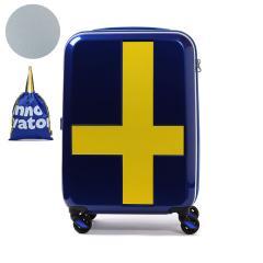 【正規品2年保証】 イノベーター スーツケース innovator キャリーバッグ キャリーケース 機内持ち込み ファスナー 38L 1~2泊 旅行 トラベル INV48T サーフブルーxイエロー