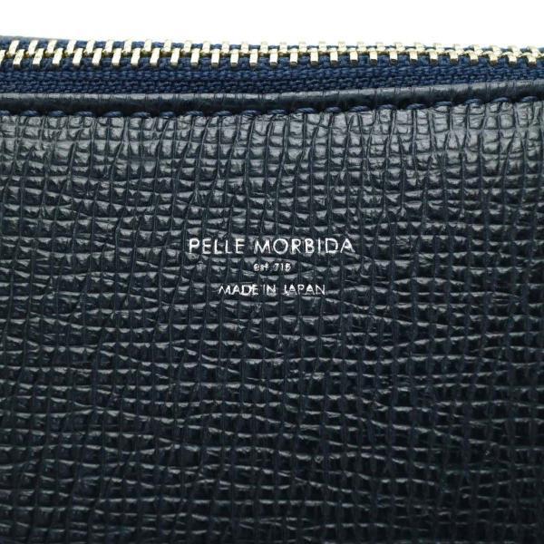 ペッレモルビダ   トート PELLE MORBIDA トートバッグ(B4対応) トート Mare マーレ メンズ レディース 正規取扱店 ペレモルビダ MR006 ブラック