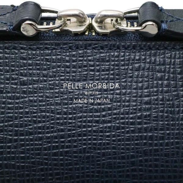 ペッレモルビダ PELLE MORBIDA セカンドバッグ モルビダ サードバッグ メンズ レディース Mare マーレ ペレモルビダ 本革 ダブルファスナー MR008 ブラック