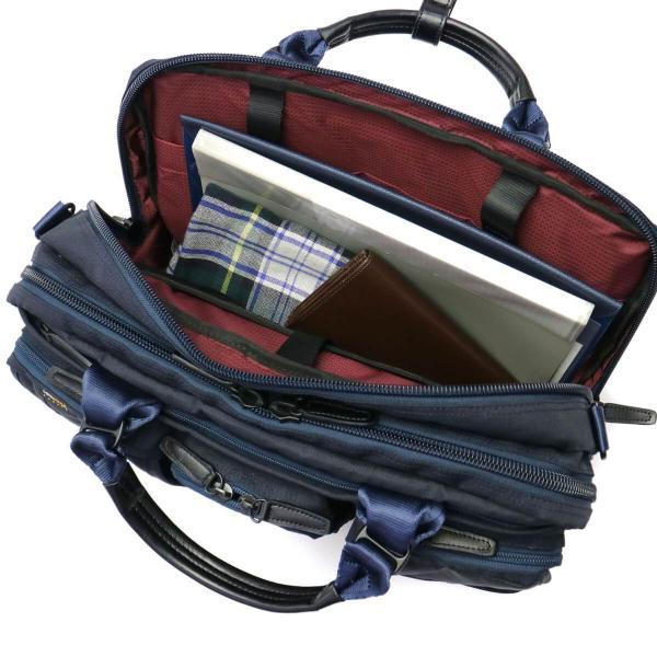 ピーアイディー ビジネスバッグ P.i.d 3WAY ブリーフケース Cifra シフラ ビジネスリュック PC収納 B4 通勤 メンズ レディース PAU102 クロ(10)