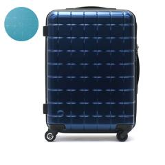 【3年保証】プロテカ スーツケース PROTeCA 360T METALLIC スリーシックスティ メタリック サンロクマル キャリーケース TSAロック 45L 1~3泊 旅行 出張 エース ACE 02932 ネイビー(03)