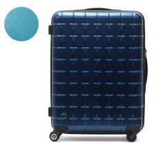 【3年保証】プロテカ スーツケース PROTeCA 360T METALLIC スリーシックスティ メタリック サンロクマル キャリーケース TSAロック 63L 5~6泊 旅行 出張 エース ACE 02933 ネイビー(03)
