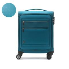 プロテカ スーツケース PROTeCA 機内持ち込み フィーナ Feena ST フィーナ エスティー キャリーバッグ キャリーケース 軽量 フロントオープン 24L 1泊 ファスナー 旅行 ソフトケース レディース エース ACE 12845 ブルーグリーン(04)