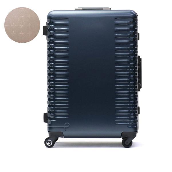 e01c74a942 【3年保証】プロテカ スーツケース PROTeCA BRICK LOCK ブリックロック キャリーケース TSA