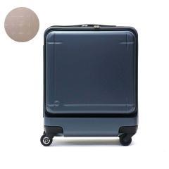 【3年保証】プロテカ スーツケース PROTeCA 機内持ち込み 40L マックスパス 3 MAXPASS 3 キャリーケース 1~2泊 小型 PC収納 旅行 出張 エース ACE 02961 ブルーグレー(03)
