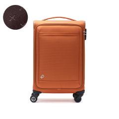 プロテカ スーツケース PROTeCA 機内持ち込み フィーナ Feena キャリーバッグ 29L 軽量 TSA 1泊 2泊 旅行 ソフトケース レディース エース ACE 12746 オレンジ(14)