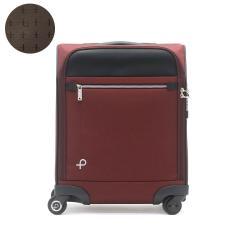 【セール】プロテカ スーツケース PROTeCA 機内持ち込み マックスパスソフト2 MAXPASS SOFT キャリーケース ビジネス 出張 Sサイズ 23L フロントオープン エース ACE 12834 ワイン(07)