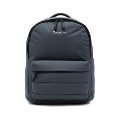 レペット Repetto バッグ リュック Symbole backpack シンボルバックパック 通学 軽い A4 レディース SYMBOLE 51182550310 チャコールグレー(98)