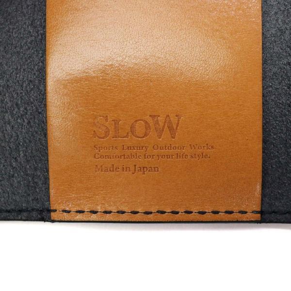スロウ キーケース SLOW bridle ブライドル key case メンズ レディース レザー 本革 SO646G ブラック(10)