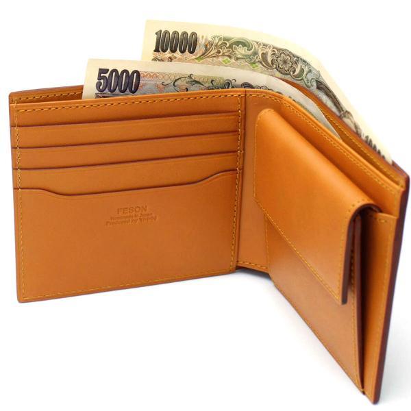 フェソン FESON 二つ折り財布 ブライドル切目札入 メンズ レザー 本革 小銭入れあり ST01-002【送料無料】 焦茶