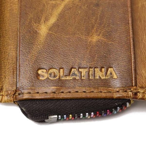 ソラチナ キーケース SOLATINA メンズ レディース 本革 馬革 ホース SW-38154 キャメル