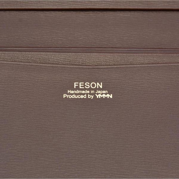 フェソン FESON 財布 長財布 キップ水シボ風琴マチ束入 メンズ レザー 本革 小銭入れなし TB05-007 ワイン