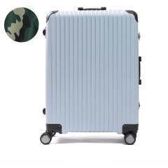 【正規品2年保証】カーゴ スーツケース CARGO キャリーケース トリオ TRIO フレーム 旅行 TSAロック 100L 大容量 10泊 2週間 Lサイズ 大型 ハードケース TW-72LG グレージュ