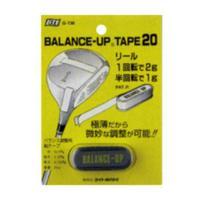 ライト Lite バランスアップテープ20 2個セット