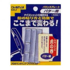 ダイヤゴルフ DAIYA GOLF バランスプレート パター用 AS-417
